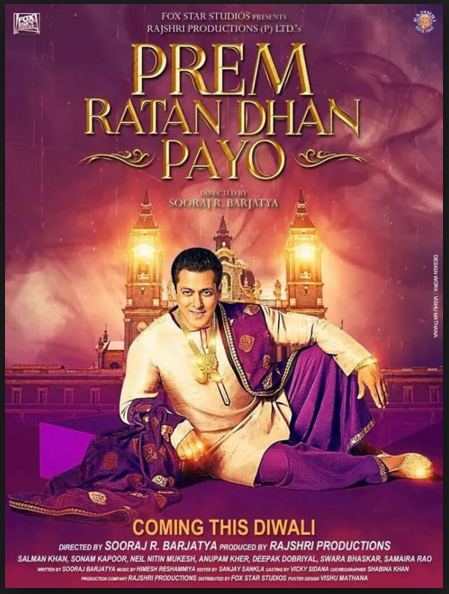 Prem Ratan Dhan Payo (2015 Hindi) Full Movie Watch