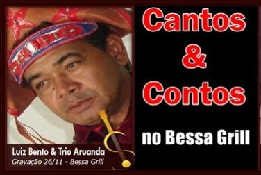 Santaluziense Luiz Bento participa da gravação do programa Cantos & Contos