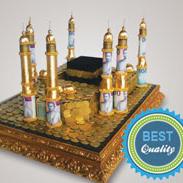 mahar pernikahan masjidil haram