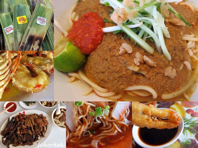 Johor-Food-Paradise-Johor Kaki Vision