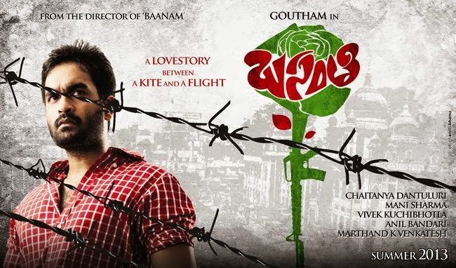 Watch Basanti (2014) DVDScr Telugu Full Movie Watch Online For Free Download
