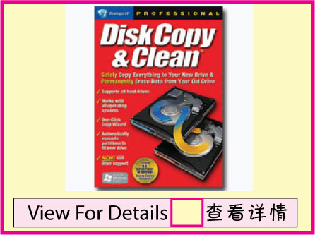 Disk Copy and Clean