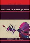 teodor dume: cărţi publicate, confluenţe lirice ,2012 (antologie colectivă)