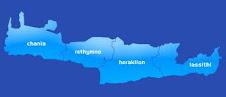 ΤΑ ΕΠΩΝΥΜΑ ΣΤΗΝ ΚΡΗΤΗ ΚΑΤΑ ΤΗΝ ΒΕΝΕΤΟΚΡΑΤΙΑ 13ος-17ος ΑΙΩΝΑΣ