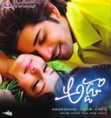 Adda Telugu Movie Songs