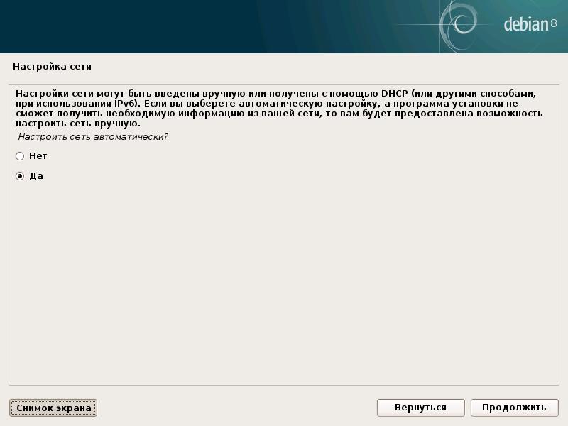 Ubuntu server installation and configuration