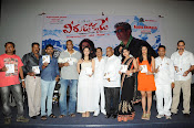 Veerudokkade movie audio launch photos-thumbnail-4
