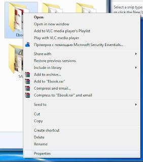 Cara Mengganti Icon Folder