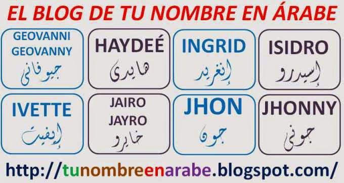 PARA TATUAJES DE LETRAS ARABES: IVETTE JAIRO JHON JHONNY