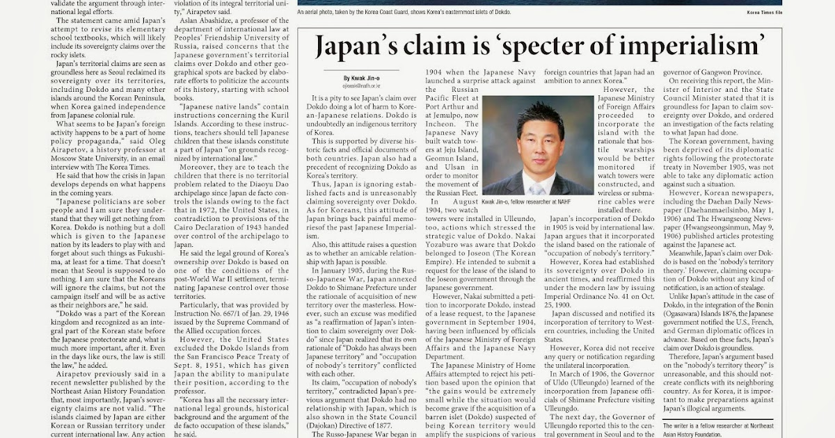 the facts about japans financial deregulation Japan's fragile economy feb 16, 2016 article history (excluding financial at least make sure you get your facts straight.