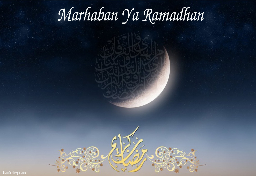 wallpaper ramadhan wallpaper ramadhan mubarak wallpaper ramadhan 2012 ...