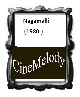 Nagamalli Telugu Mp3 Songs Free  Download  1980