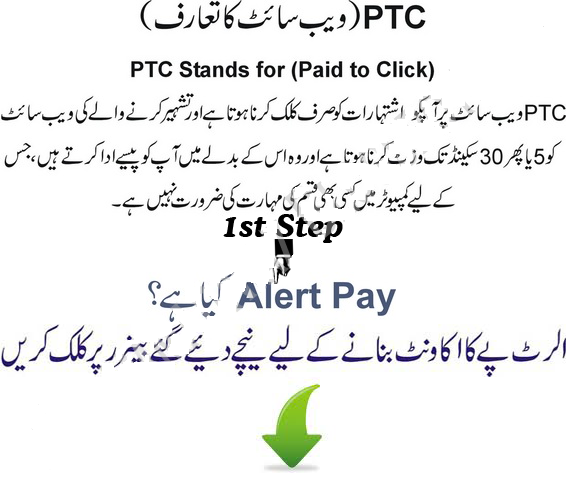 Earn Money Online Free JUST SEE THIS POST 1