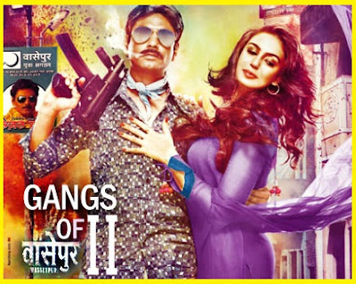 Gangs of Wasseypur 2 Review Songs Released Official Trailer/Teaser Ratings Latest News Duration