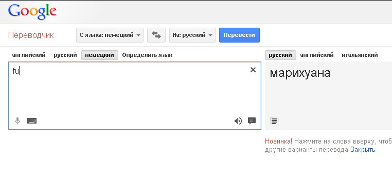 Created перевод на русский язык