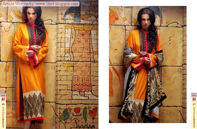 Ayesha Zara Woven Shawl Collection 2014