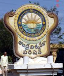 Andhra University B.A, B.Com, B.Sc, B.Ed Time Table 2014, Andhra University Exam Schedule 2014