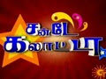 SUNDAY Sunday Galatta 19 05 2013   Sun Tv   Comedy Show