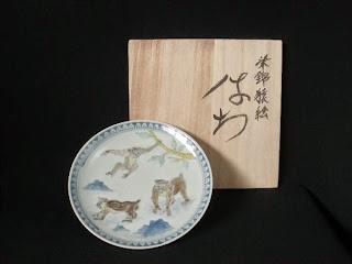 五代佐藤走波作 染錦猿絵 はち