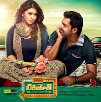 Watch Biriyani 2013 Full Movie Online