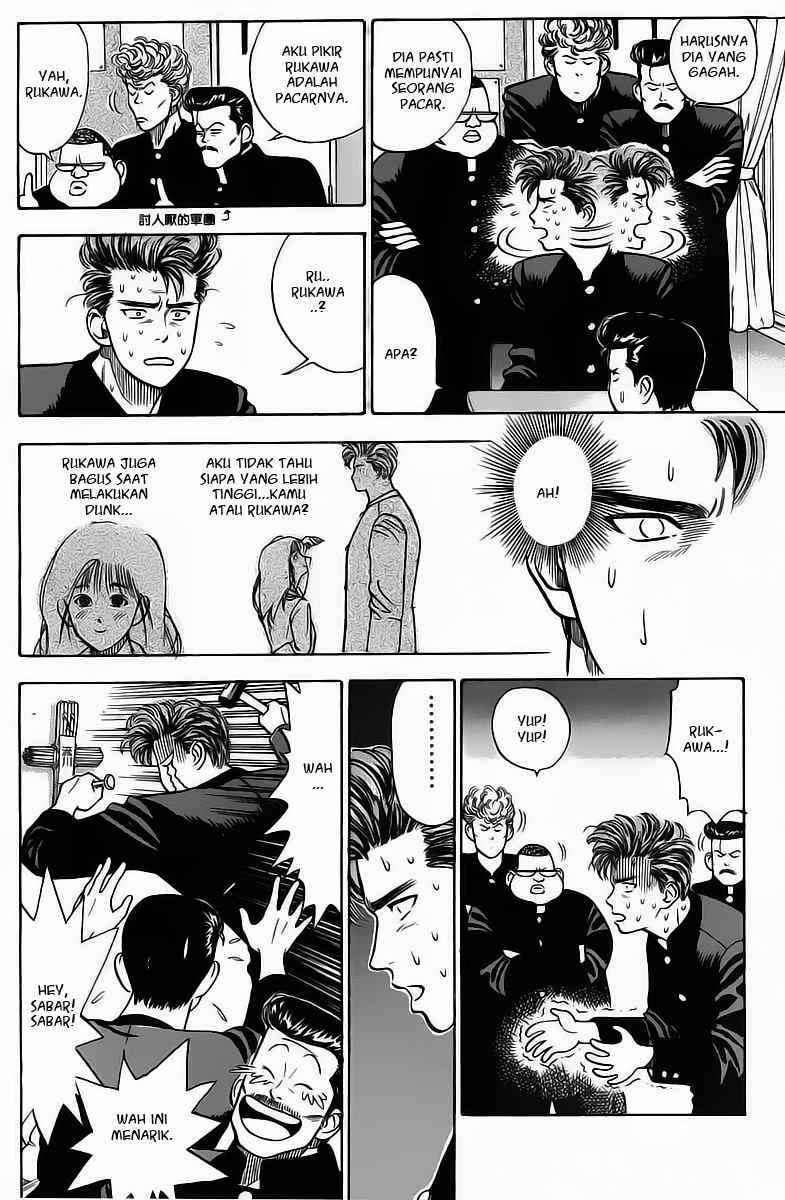 Komik slam dunk 002 3 Indonesia slam dunk 002 Terbaru 6 Baca Manga Komik Indonesia 