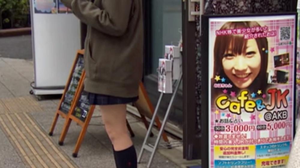 Dating in japan blog