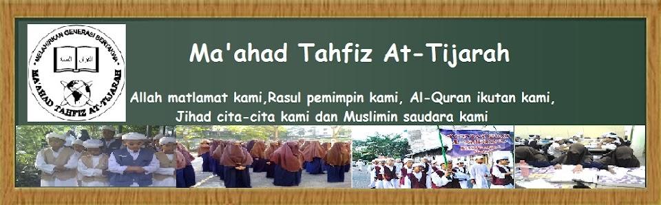 Ma'ahad Tahfiz At-tijarah