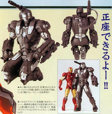 Revoltech No.031 War Machine