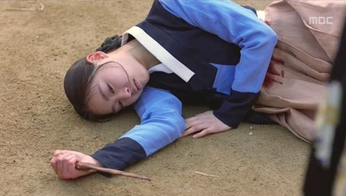 My dramaland: Review: Gu Family Book Episode 1-4