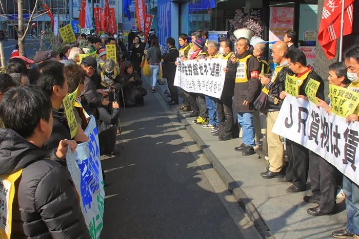 http://www.doro-chiba.org/nikkan_dc/n2014_01_06/n7663.htm