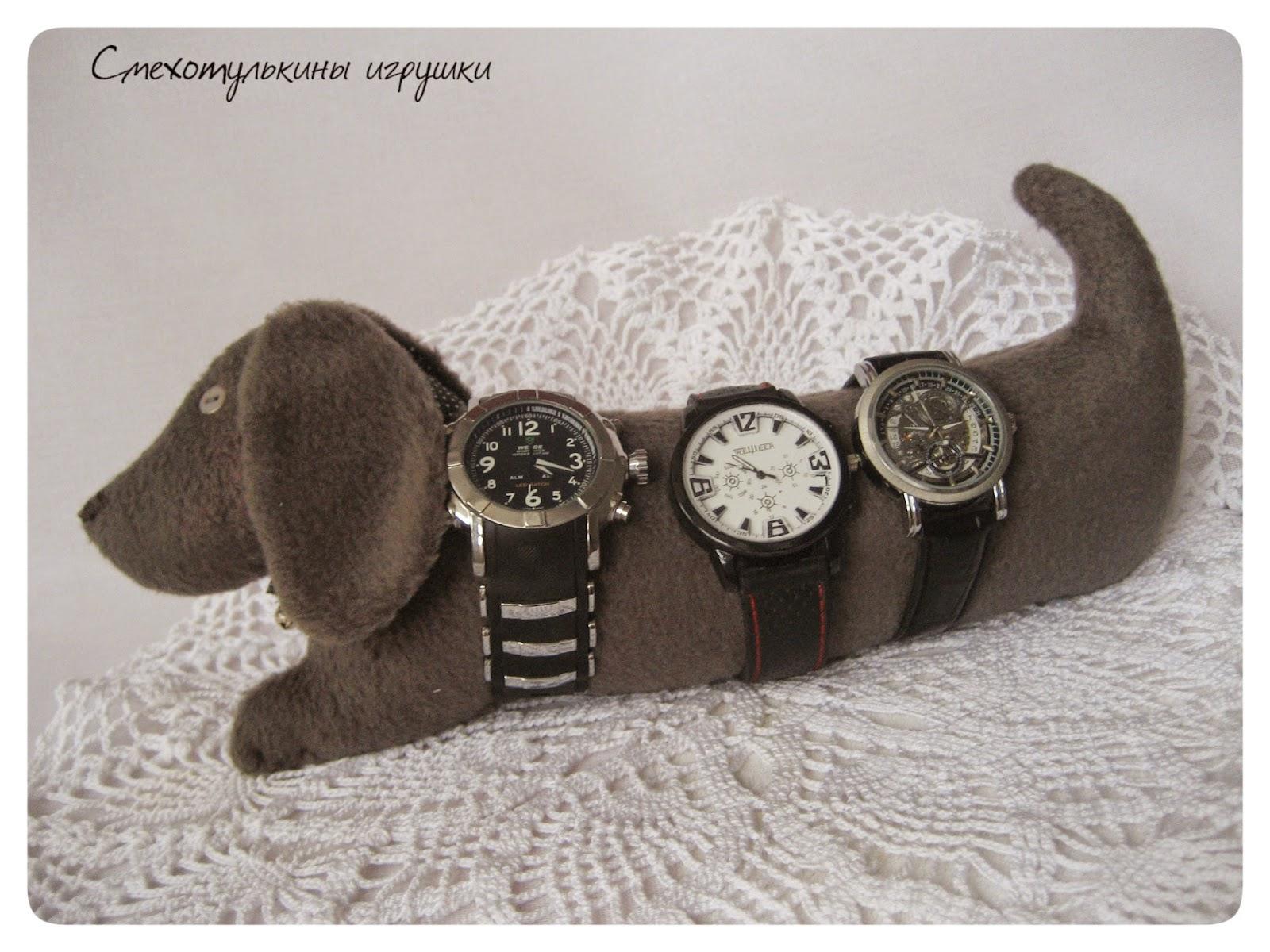 Подставка для часов и браслетов