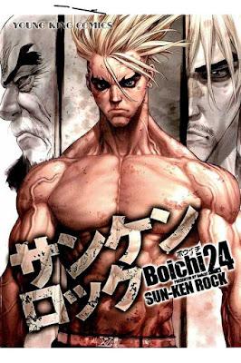 サンケンロック 第01-24巻 [Sun-ken Rock vol 01-24] rar free download updated daily
