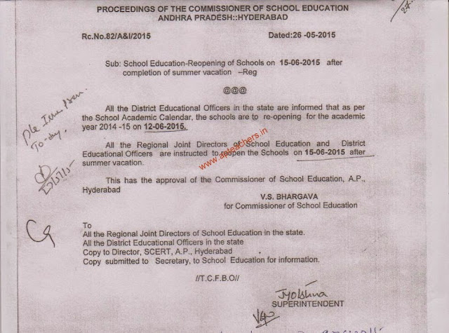 Rc 82 AP Schools reopen on 15th June after Summer Vacation in 2015