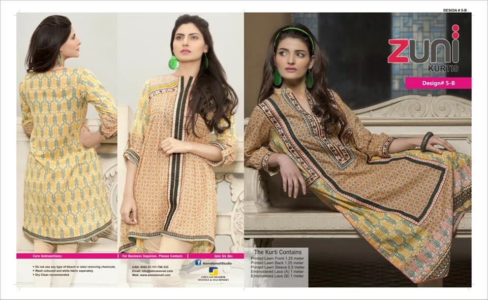 Amna Ismail summer collection 2015