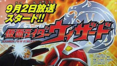 Kamen Rider Wizard Logo Revealed