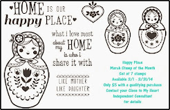 March 2014 Stamp of the Month~Happy Place