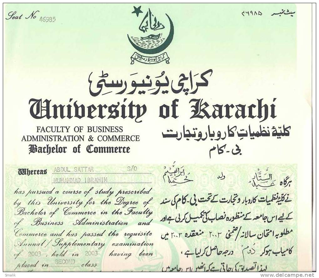Degree attestation in pakistan degree from hec pakistan mamoo degree attestation in pakistan degree from hec pakistan mamoo haina yelopaper Choice Image