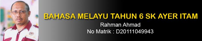 Bahasa Melayu Tahun 6 SK Ayer Itam