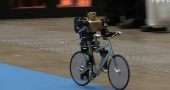 Robot Rides Bicycle