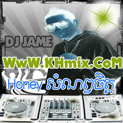 [Album] DJ Jame New Song Remix 2013