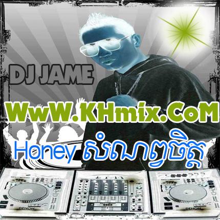 [Album] DJ Jame New Song Remix 2013