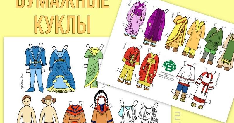 Горящие туры из СПб. Турфирма Миатрэвел Санкт 537