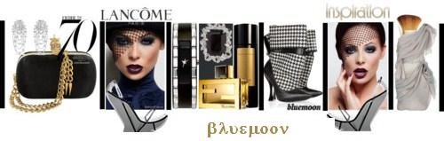 Polyvore Seasons