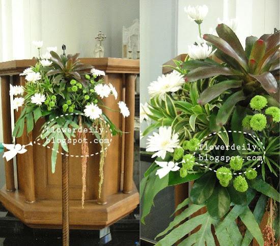 Wedding Altar Music: Wedding Decor This Week: A Green Tone Flower Decor