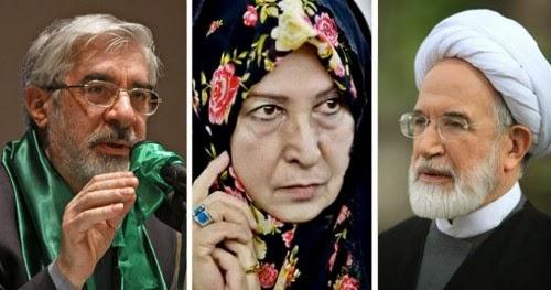 مهدی کروبی؛ زهرا رهنورد؛ میرحسین موسوی