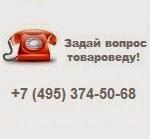On-line консультация по телефону
