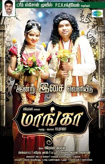 Watch Maanga (2015) DVDScr Tamil Full Movie Watch Online Free Download