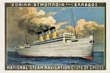 """..ένα από τα πλοία που έφευγαν καραβιές οι Έλληνες για μέρη μακρινά για μια """"καλύτερη"""", τύχη..."""