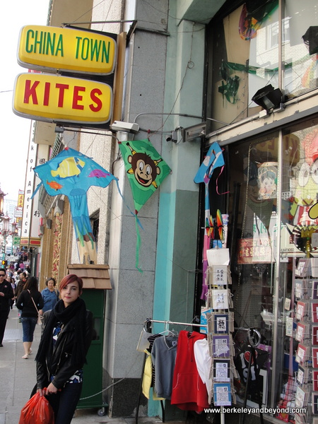 exterior of Chinatown Kite Shop in San Francisco