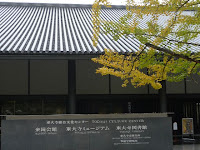 10月10日オープンの東大寺ミュージアム